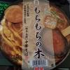 【カップ麺】埼玉・白岡 中華そば もちもちの木