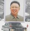 北朝鮮60日間の沈黙。次のXデーはいつ!?12月17日が危ない!?「アメリカを核攻撃する準備が完了」亡命の北朝鮮兵士の現在!