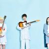 【イベント】6月24日(日)Swimyによるバンド、プレイヤーセミナー開催決定!!