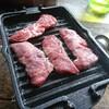 我有时在公司做烤肉吃午饭