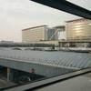 ホテル : ジョイフルスターホテル浦東エアポート I (上海星之悦浦東機場晨陽酒店)