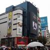 【聖地巡礼】クズの本懐@東京都・渋谷