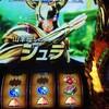 聖闘士星矢SPでゴールドバトル、初めて引けたシュラが強すぎた!