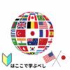 短期トレード ドル円(FOMCの発表待ち)