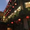 【台湾旅行】④3日目:故宮博物院と九分観光