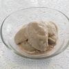 豆腐で作るアイスジェラート【黒ごまきなこバナナアイス】