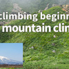 For climbing beginners! It is recommended that you climb Mt. Iwaki from the 8th station on a special road!