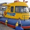 三浦半島でにじいろさかな号に再乗船してきました!