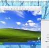 MacBook Air(10.8)にFusion5を入れてBootCampを使わずXPを動かす