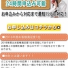 ケーシーサポートは東京都千代田区内神田1-9-13の闇金です。