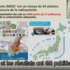 福島だけでなく、宮城、栃木も含めて、200万人は避難すべきだった(実際は推定20万人)byみんなのデータサイト
