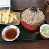 🚩外食日記(10)    宮崎ランチ       🆕「武蔵野天ぷら道場 」より、【上天ざる】‼️