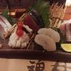 """思わず「ドラクエかよ」と突っ込みたくなるお店、""""汁べゑ 渋谷店""""に行ってきた。"""
