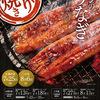 量販店夏の土用丑鰻予約パンフ④「フジ」(2017/6/22)