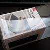 【Mini-Z】今週のお買い物  ~デスクパッド、USBファン、充電用ケーブル~