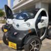相模原市緑区役所で公用車として超小型モビリティを導入!