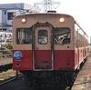 北神弓子も神戸から応援しています! 特製ヘッドマークを見に小湊鉄道に行ってきた!