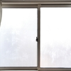 【DIY】プチプチで簡単・200円で窓の断熱!(試してみた)