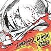 昭和のおっちゃんにこそ勧めたいアニメ 「コンクリート・レボルティオ 超人幻想 THE LAST SONG」 感想