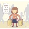 『海外旅行のお土産でついやっちゃうこと』の話