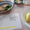 高須克弥の入院先と病棟について「点と線」第67回
