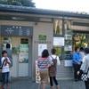 江の島ー3(完)