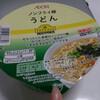 トップバリュ  ノンフライ麺 うどん