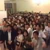 【開催決定】第3回マイナビ日本人留学生向け就職セミナー 、日駐グループ企業説明会