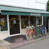 稲城市周辺のサイクルショップ「自転車アトリエ フルーブ」