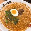 福岡市中央区天神の坦々麺「あづま屋」が一人飯でもデートでも使えるオススメのお店!