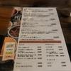 福島で贅沢なスパイスカレー「ぱんにゃ」@大阪市福島区