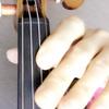 ヴィブラートの練習方法2 東京・中野・練馬・江古田ヴァイオリン・ヴィオラ・音楽教室