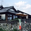 琵琶湖を眺めながら、ゆったり休日
