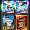 【プロ野球VS】Sレア ダブルぅ〜