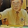 黒川検事長の辞任はこれでいいのか;辞めるべきは別の人だろう