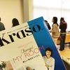 「フェリシモの雑貨 Kraso(2017年春夏号)」発刊記念イベントに参加しました!