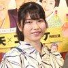 横山由依、AKB48大ヒット曲「フライングゲット」MV衣装公開「もうあれから10年」