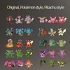 これまで描いたポケモン化一覧。My Pokémon art gallery.