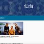 ほしい情報を一か所にギュ! メルカリCSの社内ポータルサイトが誕生したよ #メルカリな日々