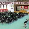 平成25年度第66回卒業証書授与式