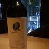 【カルフォルニアワイン】銀座 ワイン バー 深夜営業中 土曜日営業 2軒目に最適!