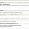 Drupalでブログみたいな「次 (Next)」と「前 (Previous)」を表示する