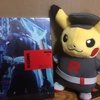 【映画】『GANTZ:O BD豪華版』がAmazonから届いた!前編 商品の概要など