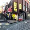 その247:店舗跡【渋谷区】