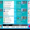 【ポケモン剣盾S7シングル】ゴリラキッス構築 最終順位396位