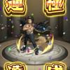 【モンスト】銀魂コラボが終わる