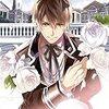 ☆ MY Butler 01 Serge Bradford