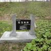 幌内線を行こう ― 弥生駅 ―