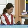 桑子真帆アナウンサー出演番組情報(11月14日〜11月21日)