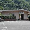 伯備線:木野山駅(きのやま)
